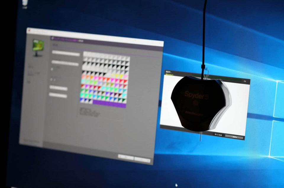 BenQ SW271  ハードウエアキャリブレーションがヴァージョンアップしました。
